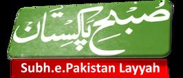 Subh.e.Pakistan Layyah